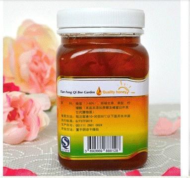 蜂蜜柚子茶 3