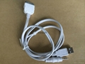 IPOD ADAPTER CABLE FOR DVD RADIO CAR