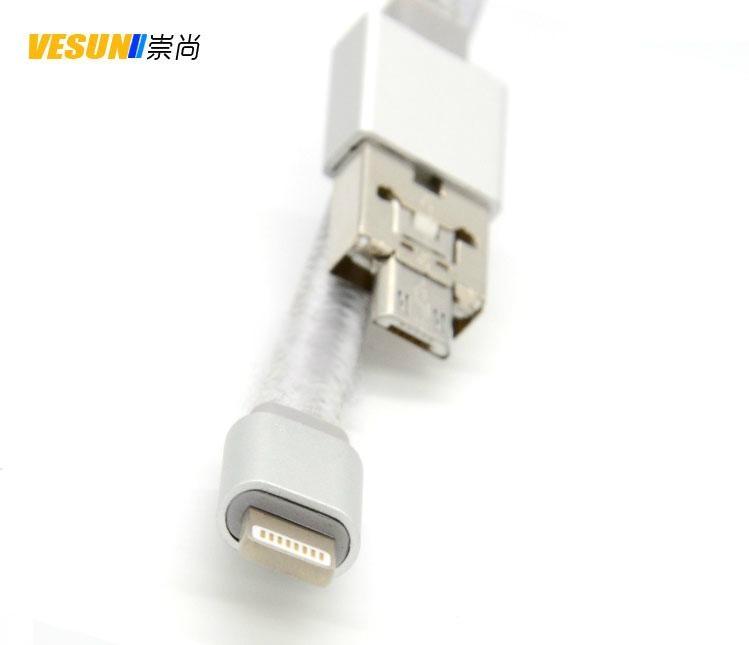 苹果6借电线 1