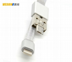 cable what change mobile to power bank