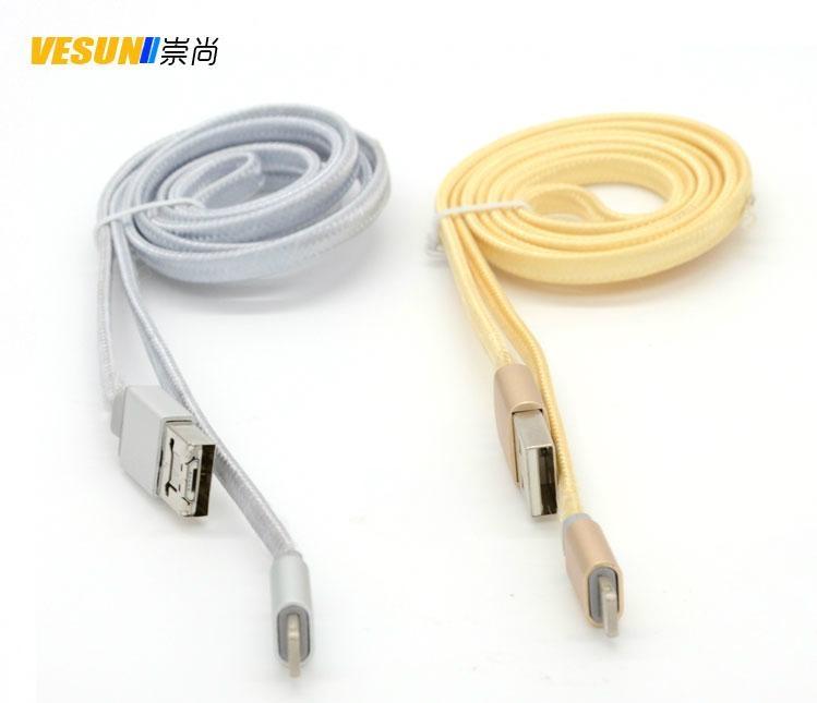 蘋果6借電線 3
