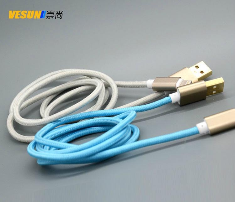 Luxury gold Lightning cable  4