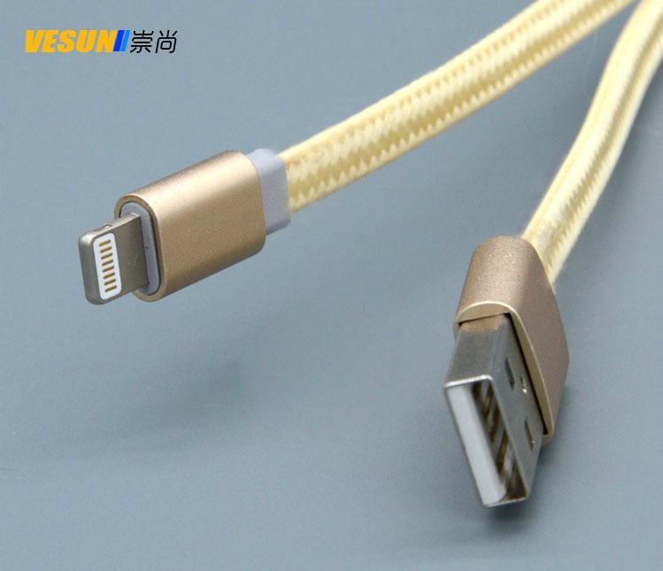 合金编织面条扁线  IPHONE6铝合金数据线 通用USB数据线 3