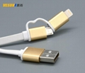 MICRO USB/Lightning to USB cable