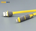 MICRO USB/lightning二合一數據線 3