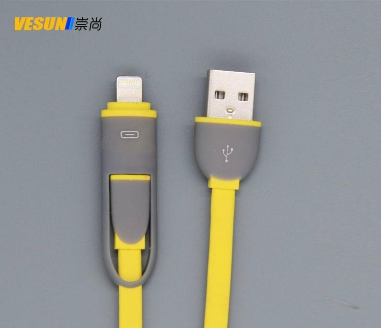 MICRO USB/lightning二合一數據線 1