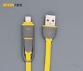 MICRO USB/light