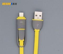 MICRO USB/lightning二合一數據線