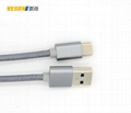 USB3.1 TYPE C转USB3.0A公数据线 金属铝壳+尼龙编织  3