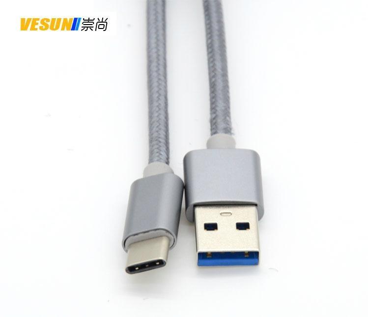 USB3.1 TYPE C轉USB3.0A公數據線 金屬鋁殼+尼龍編織  2