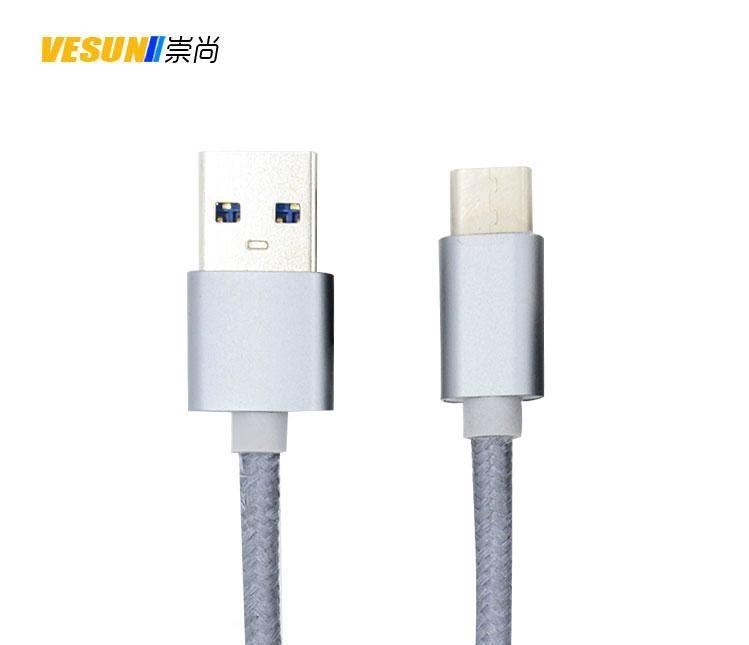 USB3.1 TYPE C轉USB3.0A公數據線 金屬鋁殼+尼龍編織  1