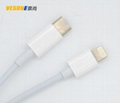 USB 3.1 Type C to 8 Pin Apple iPhone 6/6+/5/5S/5C Connector Charger Cable