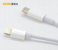 USB3.1 Type-C转iPhone5/5S/6/6Plus充电数据线