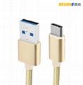 USB3.1 Type-C 數據線 3.0版本(純系列) 2