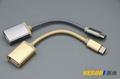 USB3.1 Type-C 轉USB3.0母轉接線,USB3.1 Type-C OTG線  3