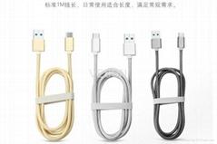 TYPE C转USB3.0A公数据线 金属铝壳+尼龙编织