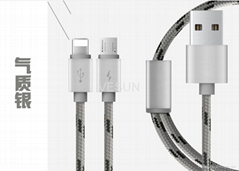 一拖二手机数据线适用于苹果6和安卓