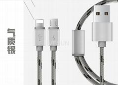 一拖二手機數據線適用於蘋果6和安卓