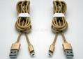 一一头两用 二合一数据线苹果i