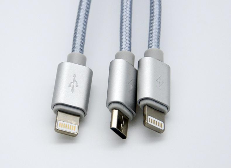一拖三手機數據線適用於蘋果蘋果6和安卓 7