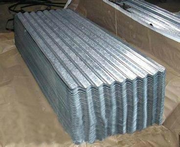 Corrugated Steel Roofing Sheet 2