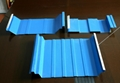 Corrugated Steel Roofing Sheet 4