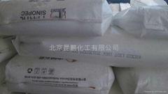 北京燕山石化聚丙烯K8303