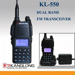 high capacity 2200mAh dual band dual display ham talkie walkie