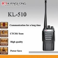 康龙KL-510无线对讲机
