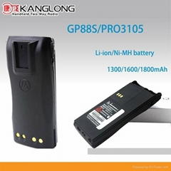 对讲机电池 GP88S  适用于摩托罗拉对讲机