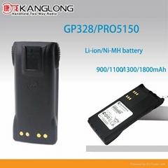 PRO5150 Ni-MH two way radio battery GP328