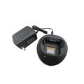 WPLN4137AR Two Way Radio Charger for Motorola GP3688 2