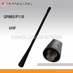 GP2000 Wireless Radio Antenna for