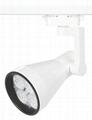 Tracklight JZ-DG525-15W/30W/40W 1