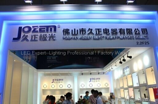 ★Spotted at Asia's No.1.LED-Lighting Exhibit★