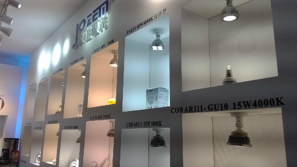 19th International Lighting Exhibition (Guangzhou,China)