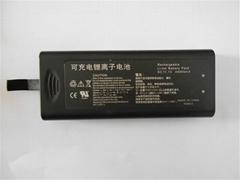 Mindry T5/T8 monitor battery