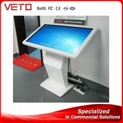 all in one touch kiosk