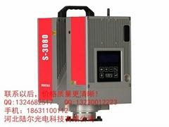 賓得PENTAX 三維激光掃描儀 S-3080