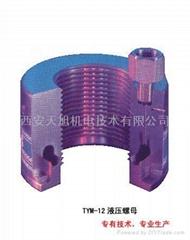 TYM12系列液压螺母