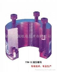 TYM13系列液压螺母