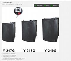 Meeting wall-mount speaker (Y-217G)
