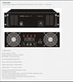 纯后级广播功放机(Y-18000) 1