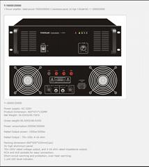 纯后级广播功放机(Y-18000)