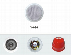 Ceiling speaker with fireproof cover (Y-026)