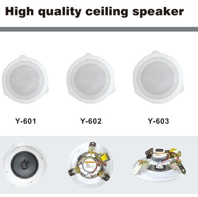 High quality control ceiling speaker (Y-601) 1