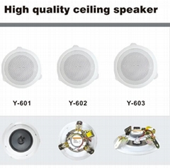 High quality control ceiling speaker (Y-601)