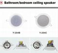 Bathroom  ceiling speaker with
