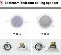 Bathroom  ceiling speaker with waterproof (Y-204)