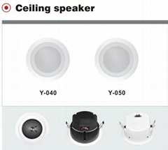 "CE, CCC, CB, ROHS Approval 6"" PA Ceiling Speaker with Cover(Y-040)"